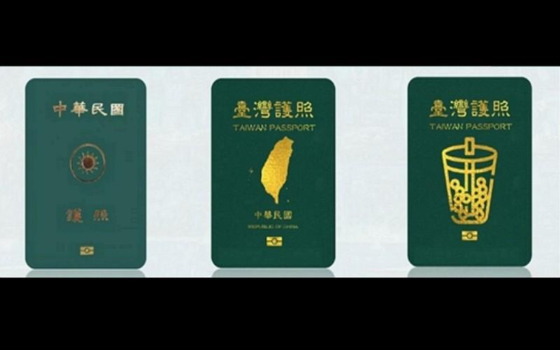 DPP legislator Chung Chia-pin proposes new Taiwan passport designs. (Chung's office image)