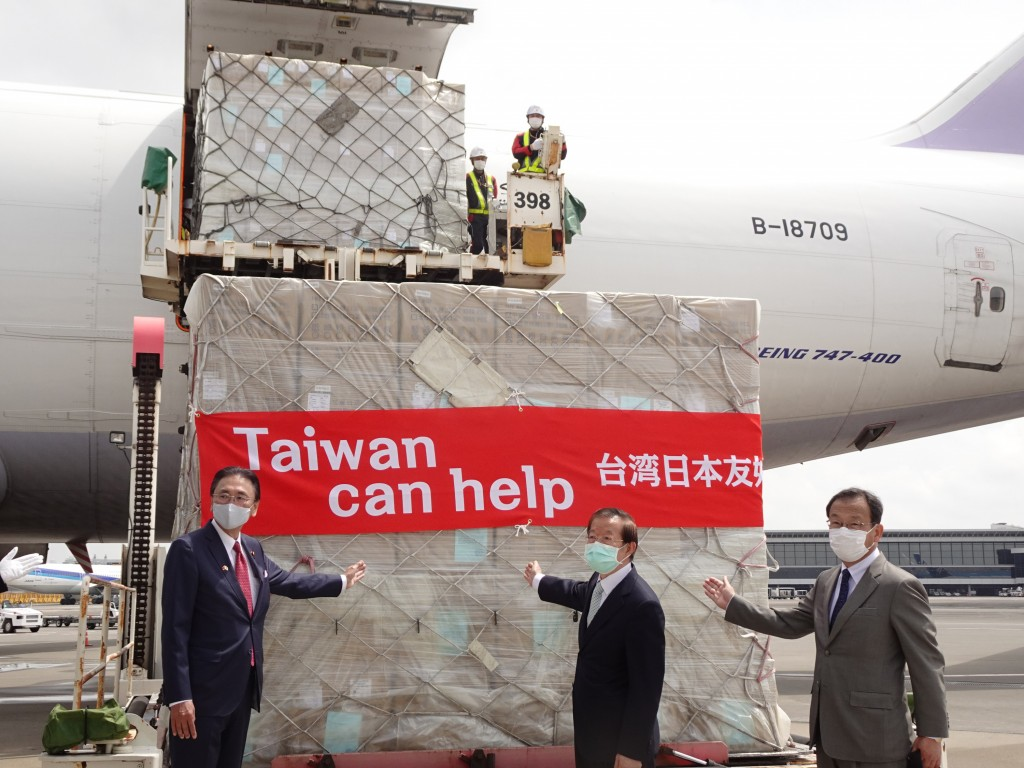 Two million Taiwanese masks arrived in Japan Tuesday April 21