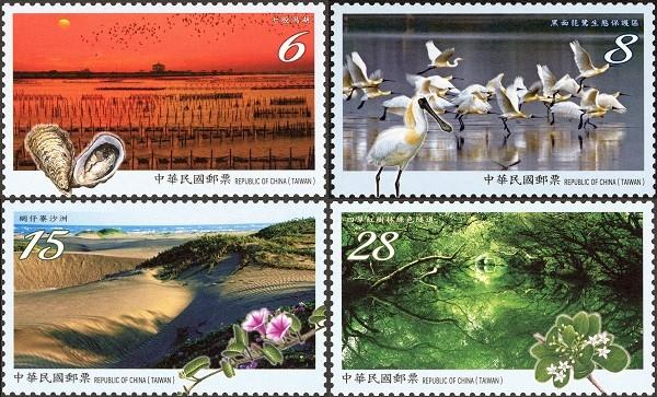 台江國家公園郵票。(圖片來源:中華郵政)