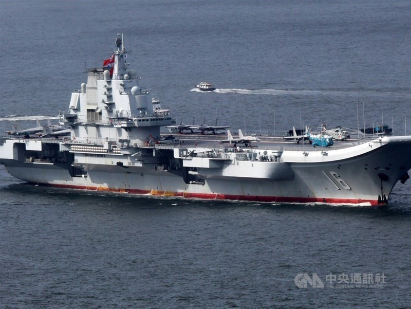 People's Liberation Army Navy (PLAN) Liaoning aircraft carrier