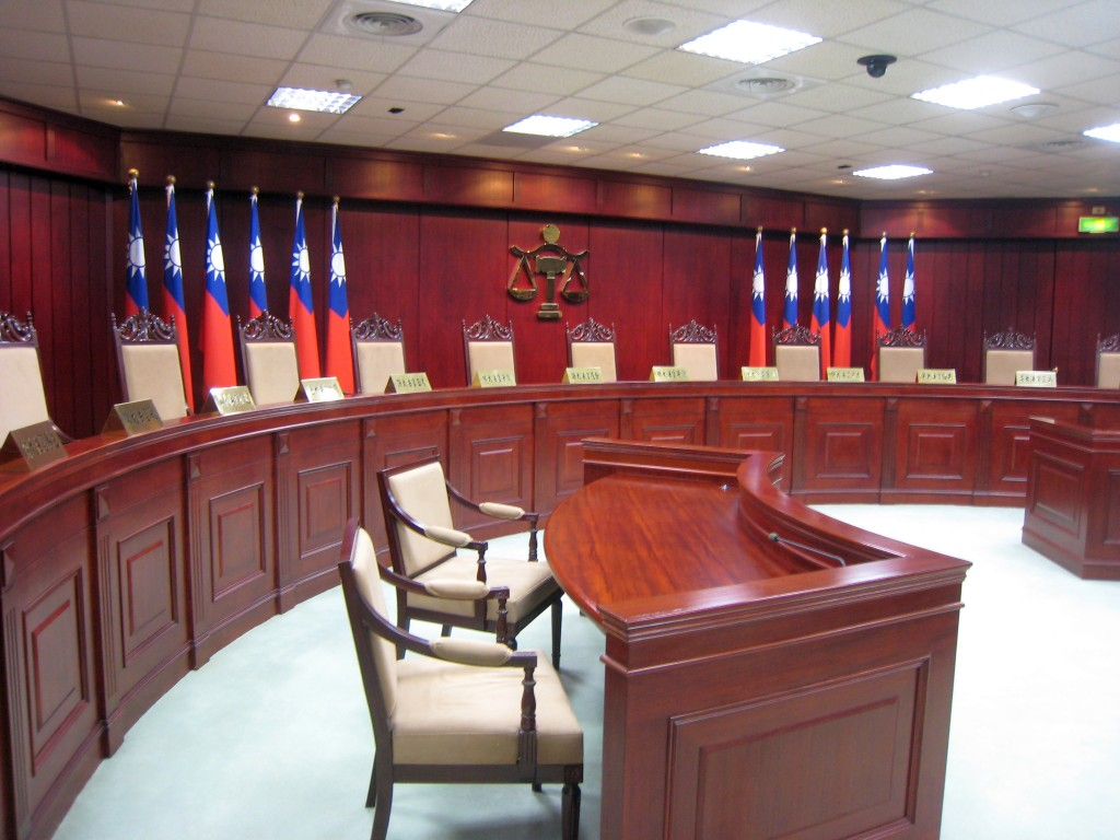 台灣憲法法庭。