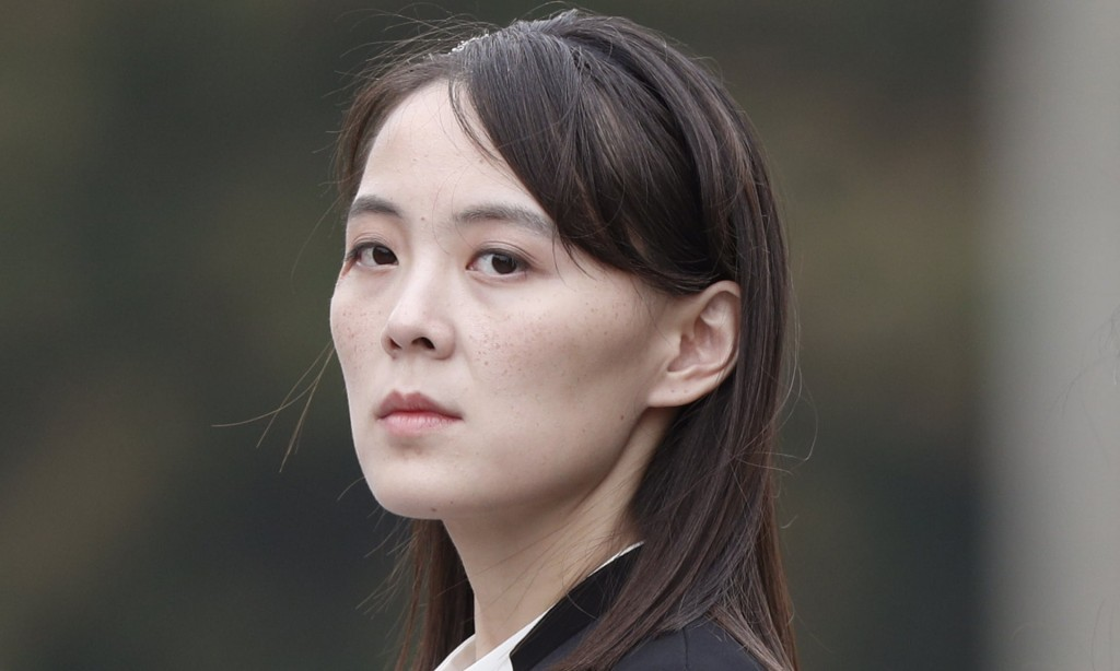 Kim Jong Un's Sister Is Among His Potential Successors