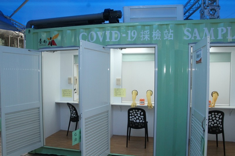 Tainan rolls out mobile sample collection station for coronavirus.