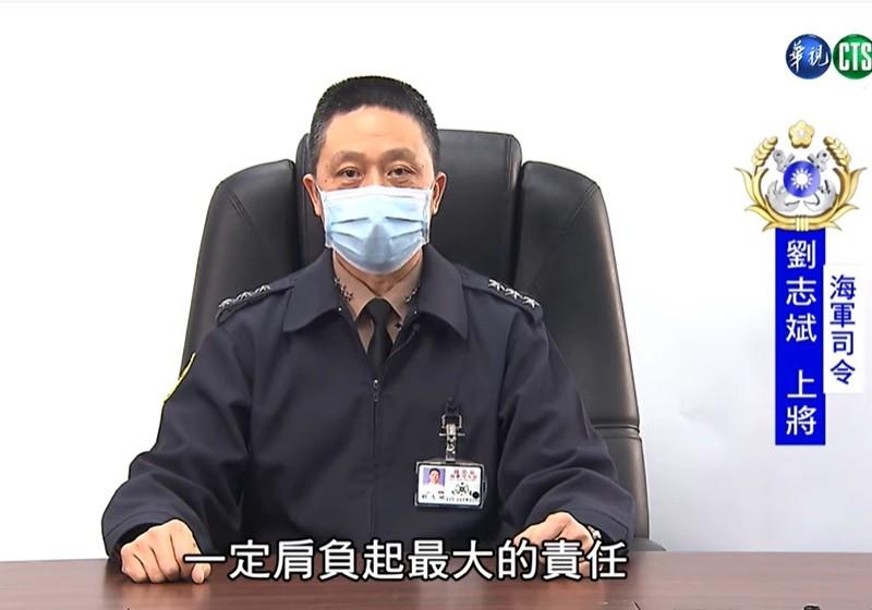 圖/華視莒光園地YouTube頻道