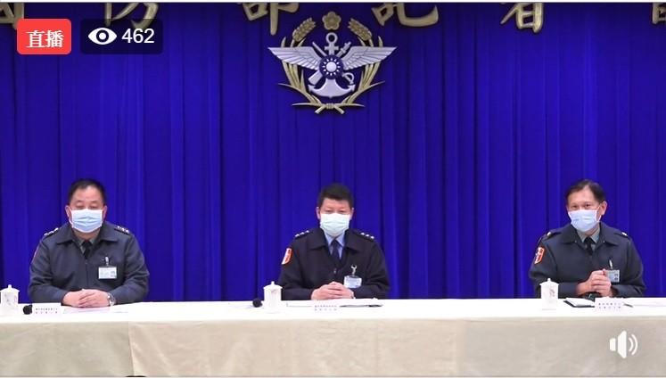 國防部今下午4時30分召開第一場敦睦艦染疫調查進度說明會 (直播截圖)