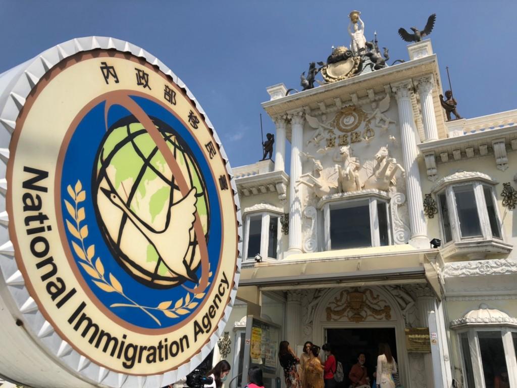 建築充滿歐式風情的移民署臺南市第一服務站(圖/ 新住民全球新聞網)