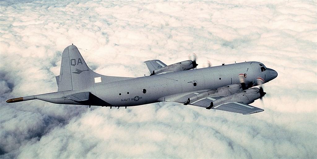 U.S. Navy P-3C Orion
