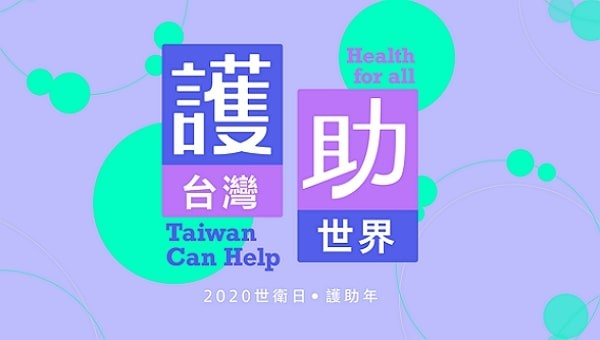 Taiwan citizens allowed to donate masks abroad via app