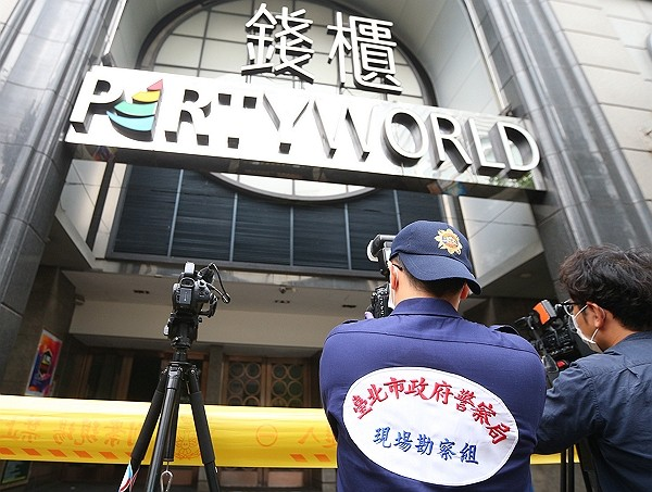 Four of six Cashbox Partyworld Taipei locations suspended after failing safety inspection.