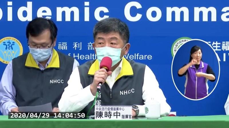 CECC head Chen Shih-chung. (YouTube, CDC screenshot)