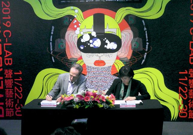 台灣科技藝術徵件主打「科幻文學」跨界呈現 補助最高達80萬
