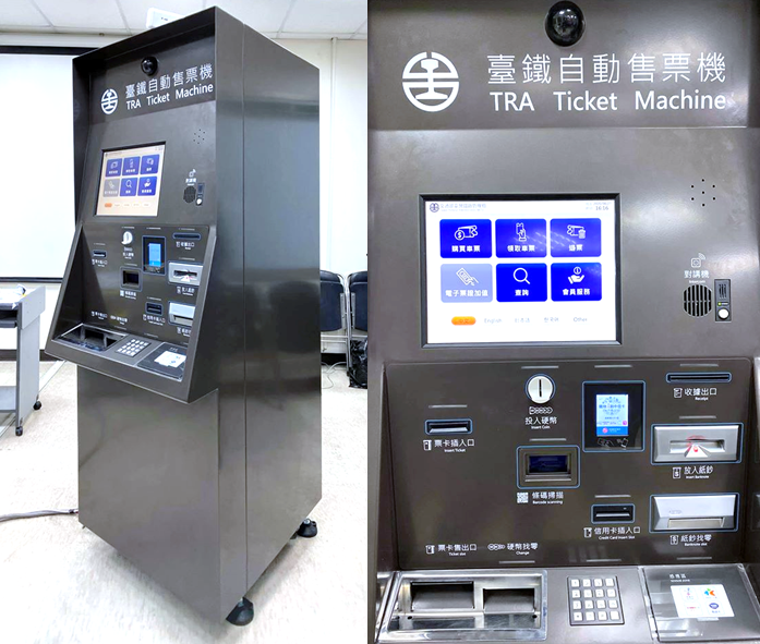Taiwan Railwayticket machine is undergoing amakeover. (Taiwan Design Research Institute director Chang Chi-yi's photo)