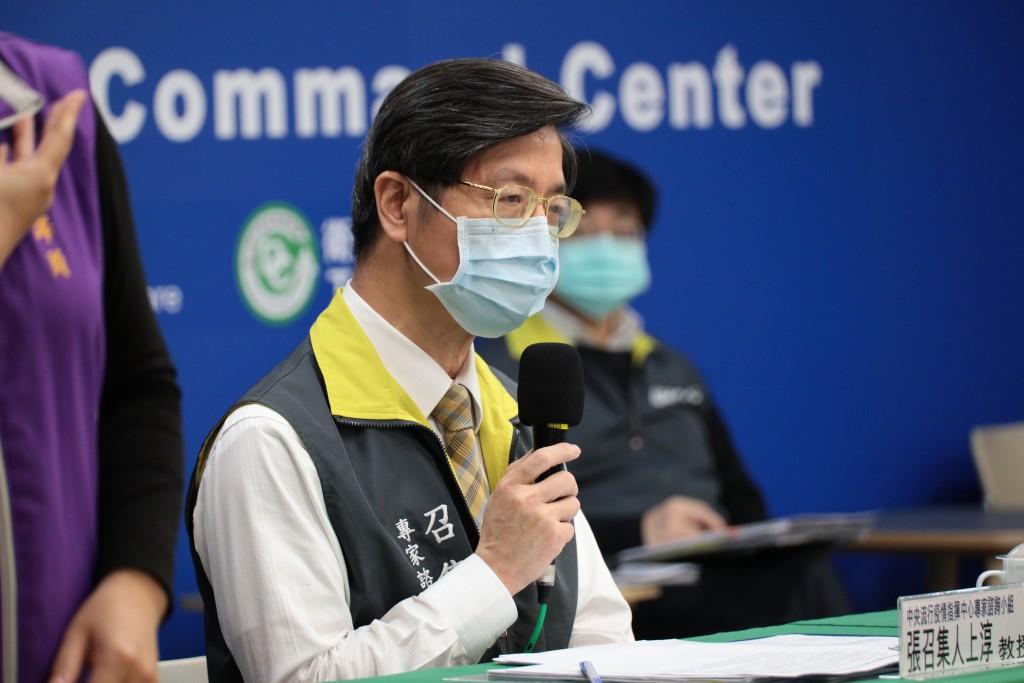 圖為中央流行疫情指揮中心專家諮詢小組召集人張上淳。