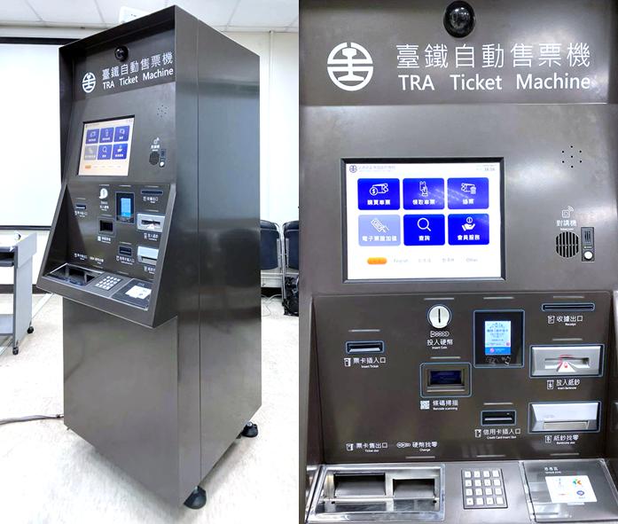 台鐵自動售票機雛形(來源/台灣設計研究院Facebook)