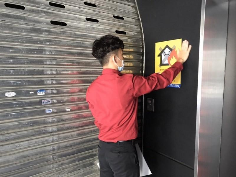 圖/台北市消防局提供 (中央社)