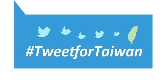 Taiwan gathers support to return to WHA (Twitter, @TECRO_USA photo)