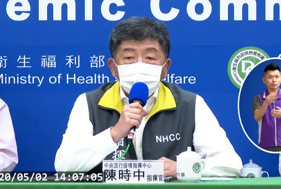 台灣2日新增3例武漢肺炎確診(圖擷取自Youtube)