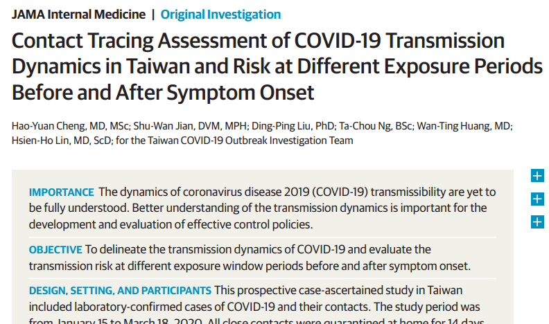 Taiwan's latest find out of Coronavirus has been published on US' medical journal (Screenshot photo of CECC)