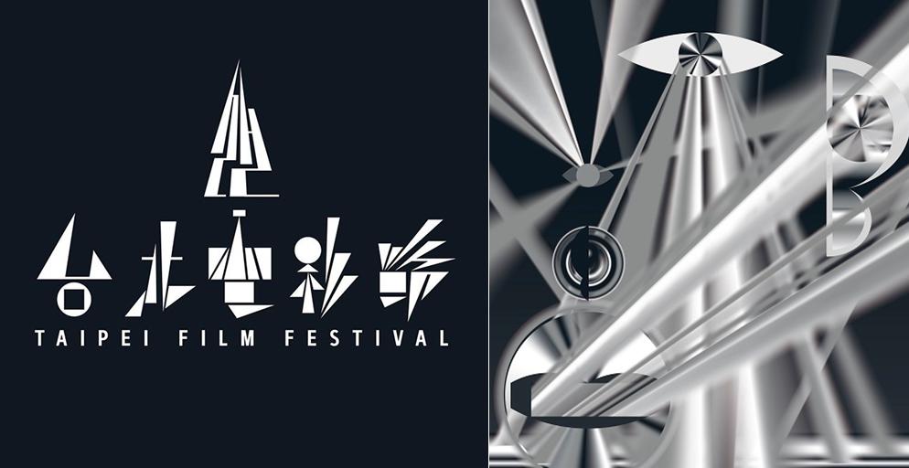 Poster for 2020 Taipei Film Festival(Taipei Film Festival photo)