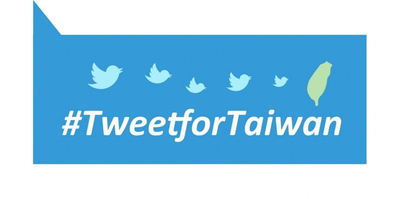 (Taiwan in the US Twitter photo)