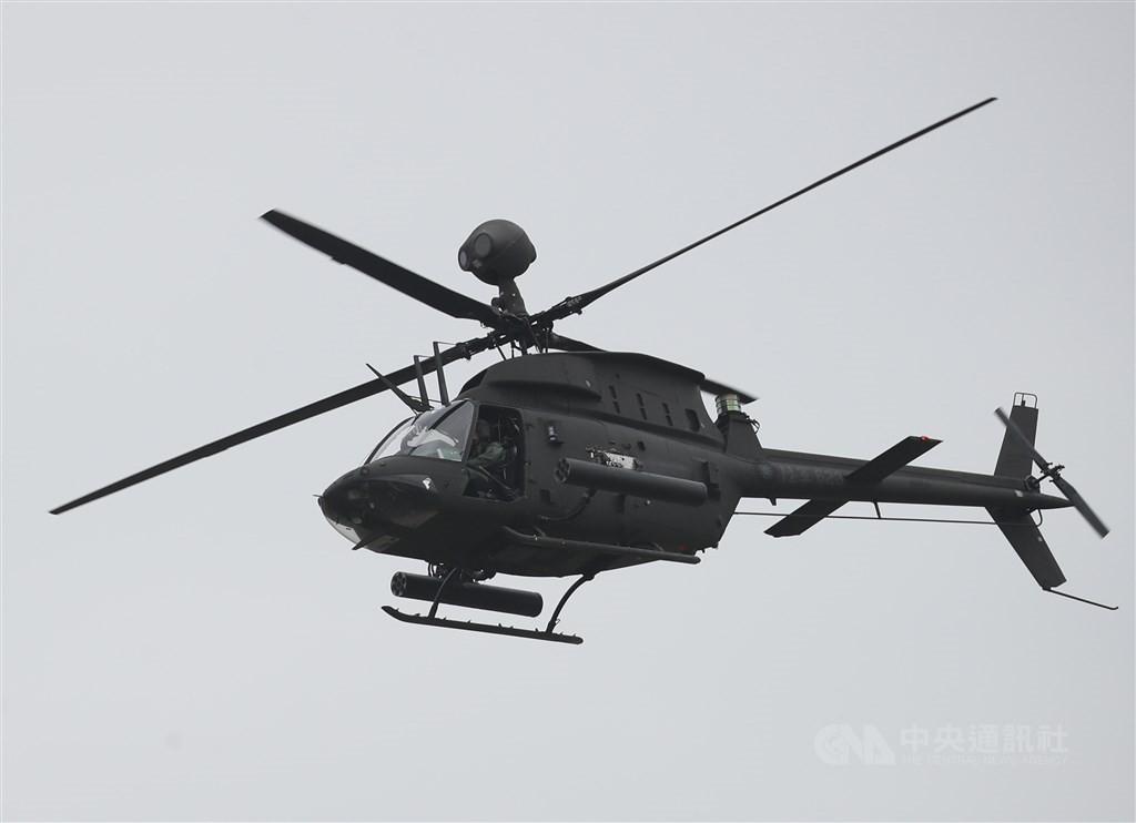 OH-58D Kiowa helicopter in flight