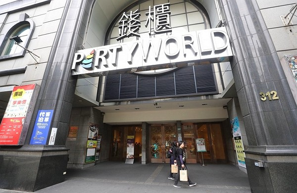 Cashbox Partyworld seeks to take responsibility for KTV fire.