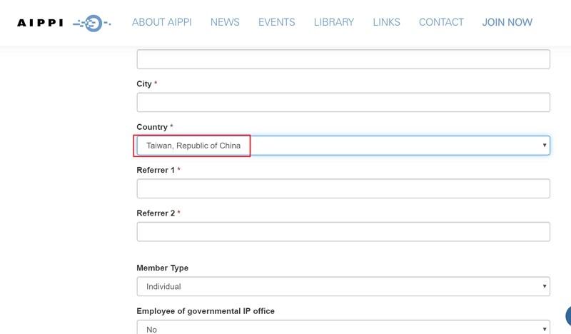 (AIPPI website screengrab)