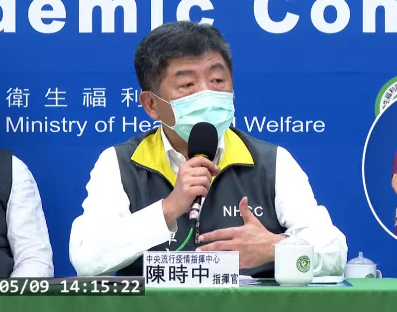 指揮中心說明台灣9日武漢肺炎零確診(圖擷取自影片)