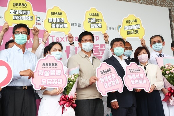 Taiwan Taxi Co donates NT$2.5 million in vouchers to frontline medical staff.