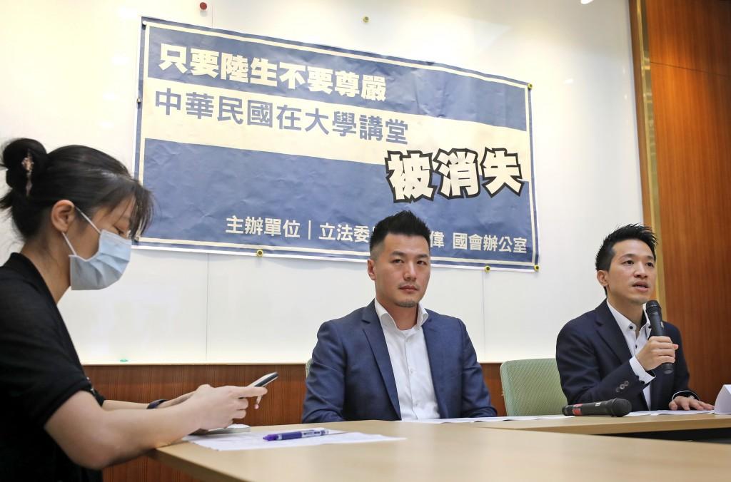 Professor William Chao (Center).