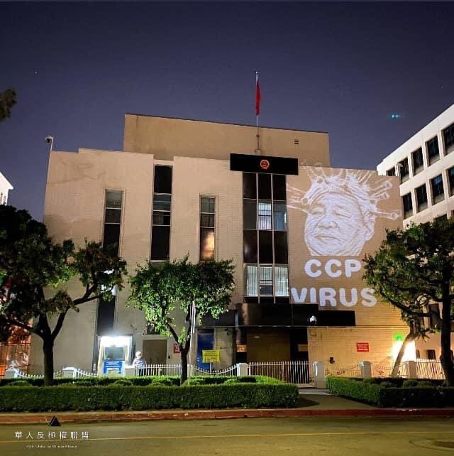Photo of the Day: 'CCP Virus' projected on Chinese consulate in LA