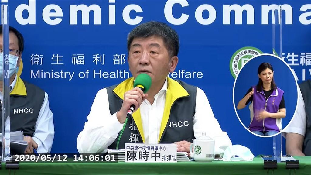 CECC head Chen Shih-chung. (YouTube, CDC photo)