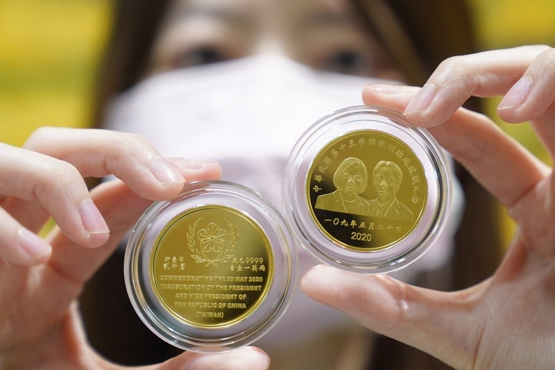 Commemorative gold coin for 2020 presidential inauguration