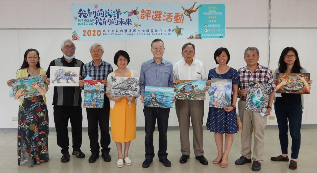 用純真視野守護海洋 氣候變遷國中小繪畫比賽獲獎名單即將公佈