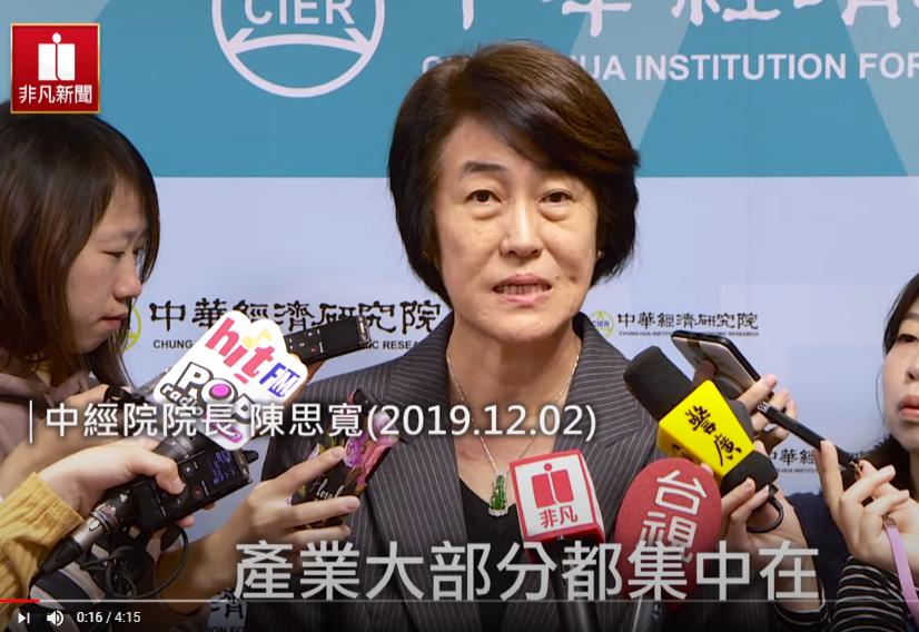 Chen Shi-kuan(USTV, YouTube screenshot)