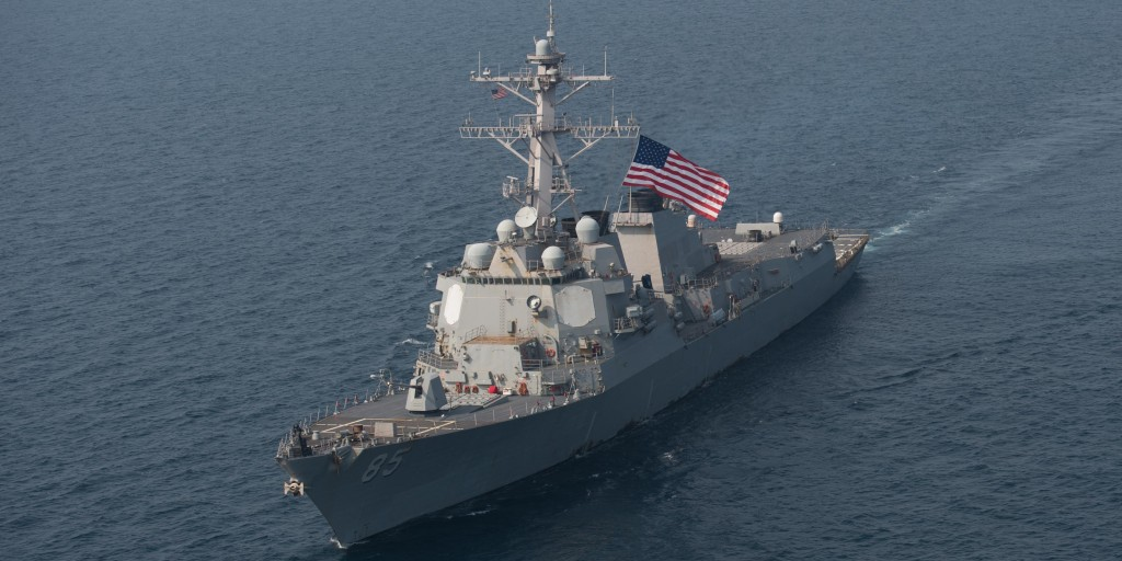 DDG-85 (US Navy photo)