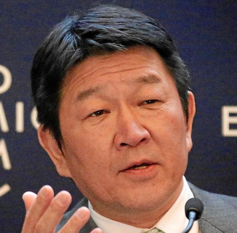 Japanese Foreign Minister Motegi Toshimitsu