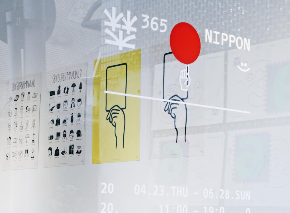 「森³ sunsun museum」近期推出特別企劃「森³⁶⁵ ᴺᴵᴾᴾᴼᴺ」(圖/森3)