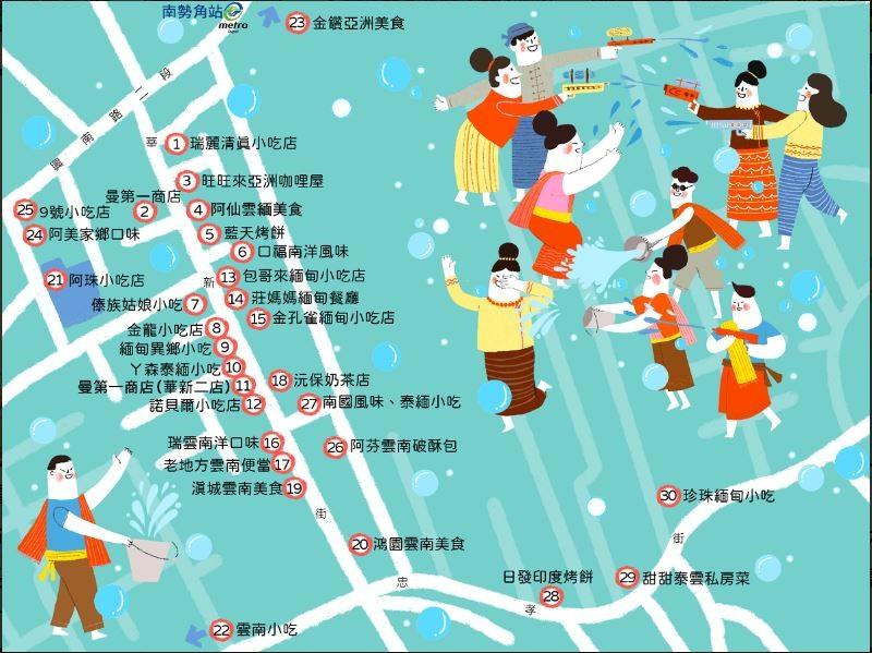 (說明:華新街商圈美食地圖。(新北市政府提供))