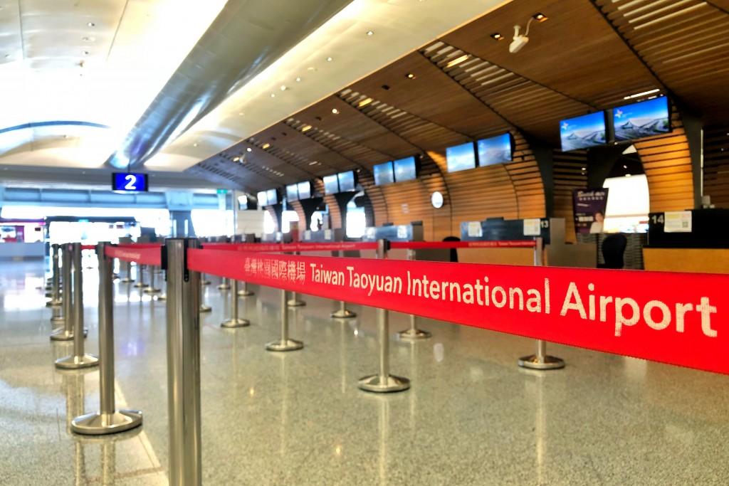 Taiwan Taoyuan International Airport during the Wuhan coronavirus pandemic