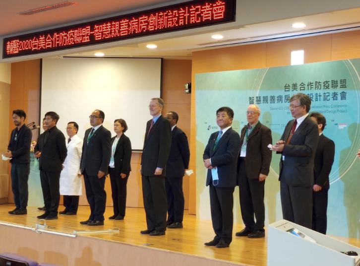 Taiwan and US launch MAC Ward for medical emergencies