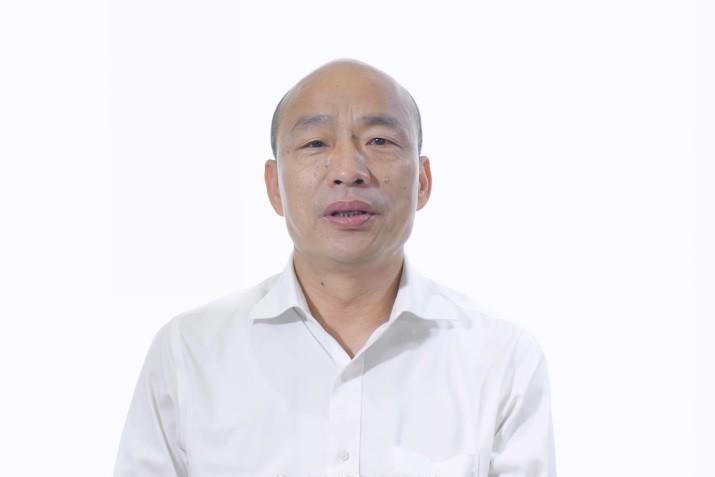 Kaohsiung Mayor Han Kuo-yu(Facebook, Han Kuo-yu video screenshot)