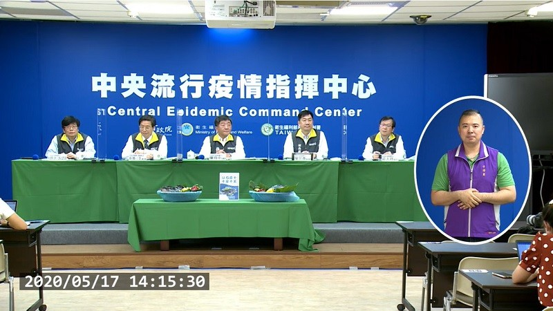 今天指揮中心記者會擺出了兩盤象徵「十全十美」的「石」斑魚,以「石」慶「十」,祝賀台灣連續10天零確診 (直播截圖)