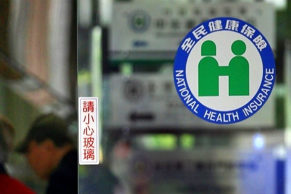 Problem of insufficient funding in NHI system has added burden to Taiwan's economy.