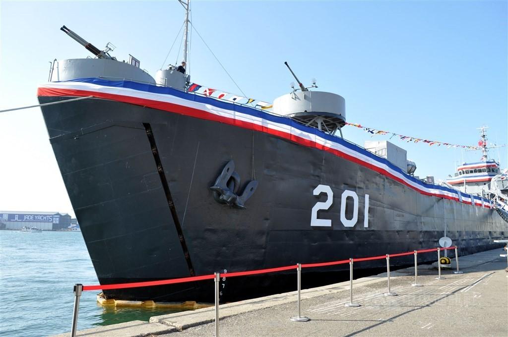 中海號登陸艦(LST-201)。(中央社檔案照片)
