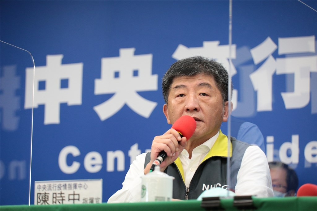 CECC head Chen Shih-chung. (CDC photo)