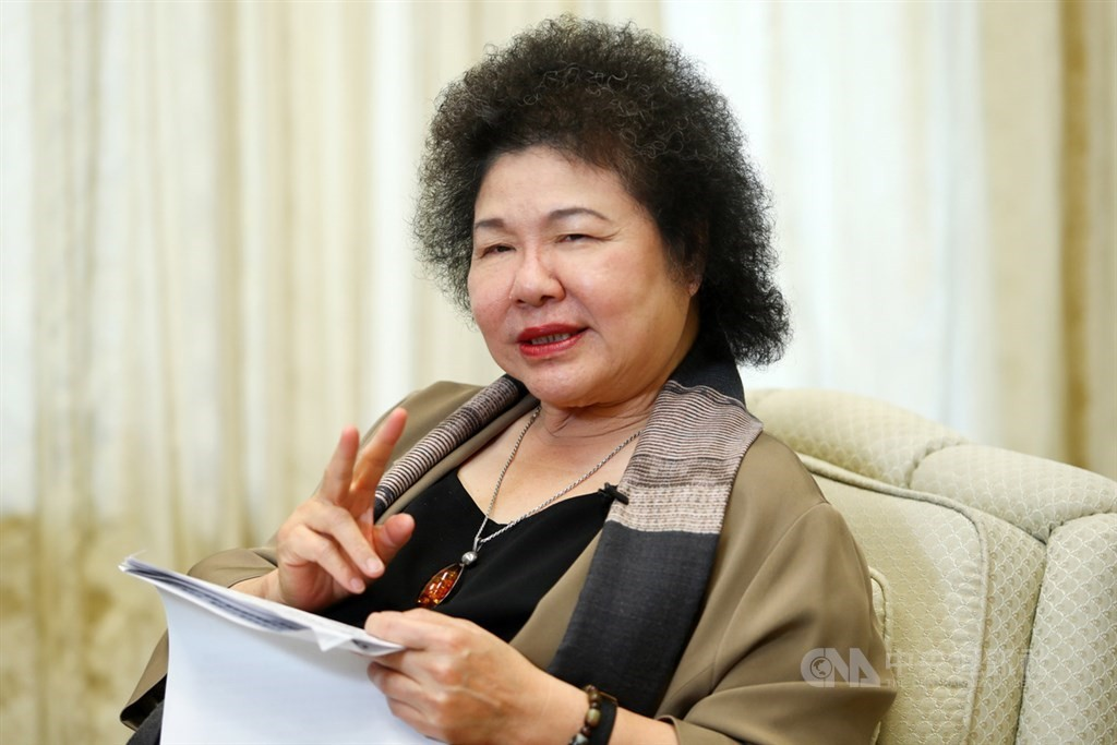 Presidential Secretary-General Chen Chu will leave her post on Tuesday (May 19).