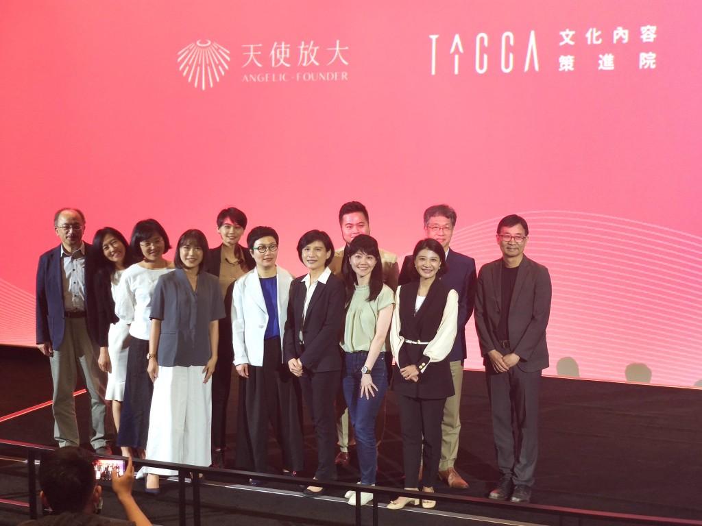 文策院攜手貝殼放大共投天使放大,盼提升台灣文化產業質量(圖/Taiwan News_Lyla Liu)
