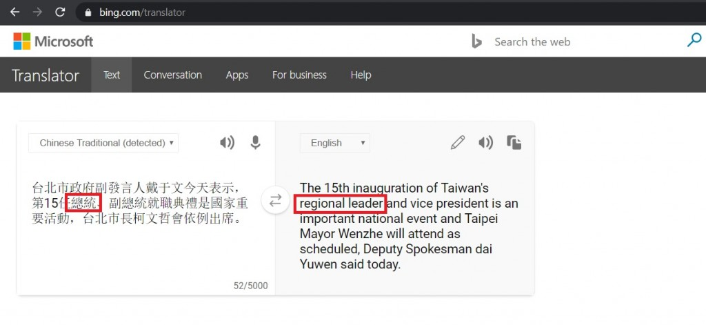 (Bing Translator screenshot)