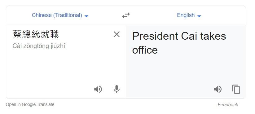 Microsoft Bing Translates Taiwan Presi